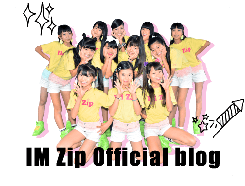 IM Zip Official blog