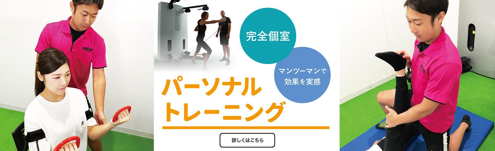 身体改善マシン「鍛錬」で腰痛緩和、姿勢改善、肩こり緩和、歩行改善